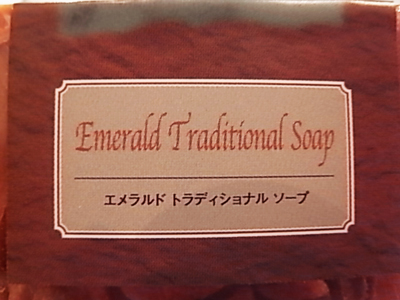 Emerald Traditional Soap